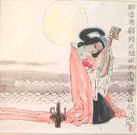 Flute and Drum at Sunset, Xi Yang Xiao Gu, Pipa,夕阳箫鼓,琵琶曲